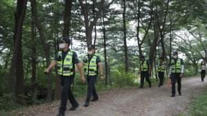 Burgemeester van Zuid-Koreaanse Seoel vermist