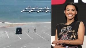 Dit zijn de laatste beelden van de actrice die verdween tijdens boottocht met haar zoontje (4)