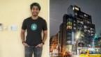 33-jarige miljonair in stukken gesneden: politie New York zoekt gemaskerde huurmoordenaar