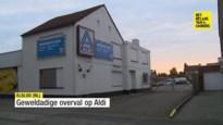 Jongen (13) bedreigt personeel Aldi en sluit hen op in kantoor
