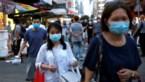 Hongkong vreest voor derde golf na recordaantal besmettingen