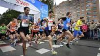Ook geen marathon van Eindhoven dit jaar vanwege coronavirus