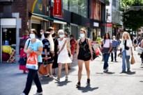 Ook Genk verplicht mondmasker in winkelomgeving van stad