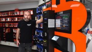 Tweede bitcoinautomaat van Limburg staat in Hasselts gsm-winkeltje