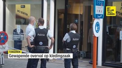 Update: Politie zoekt getuigen van gewapende overval op kledingwinkel Merken in Tongeren