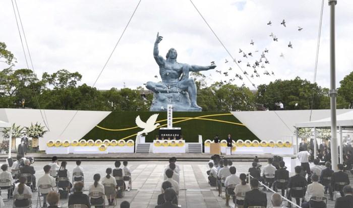 Nagasaki herdenkt 75e jaardag van atoombominslag