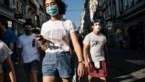 Brussels Gewest is klaar voor invoering mondmaskerverplichting