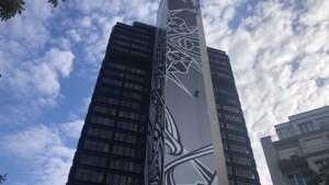 IT Tower in Brussel bekleed met grootste gevelkunstwerk van Europa