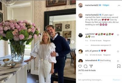 De jetsetfamilie die blinkt op Instagram