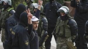 Meer dan 200 arrestaties in Minsk na demonstratie