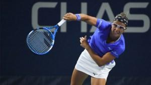 Kirsten Flipkens stoot door naar de tweede ronde op de US Open, Alison Van Uytvanck uitgeschakeld