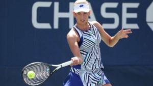 Mertens ontmoet winnares Australian Open