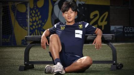 Lee wil via STVV weer bij nationale ploeg geraken
