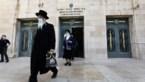 Verplaatsing Hondurese ambassade in Israël naar Jeruzalem officieel