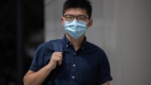 Hongkongse activist Joshua Wong gearresteerd