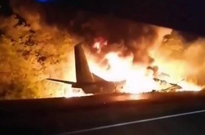 Meer dan 20 doden bij crash van militair transportvliegtuig in Oekraïne