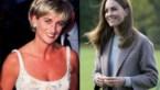 ROYALS. Meer ongeziene beelden van prinses Eugenie, binnenkijken in het Koninklijk Paleis