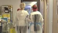 Ziekenhuis Oost-Limburg slaakt noodkreet