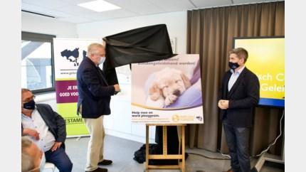Prins Laurent op bezoek bij Belgisch Centrum voor Geleidehonden in Tongeren
