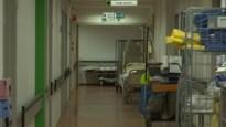 Jessa Ziekenhuis: