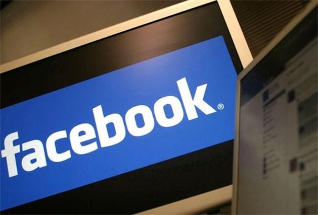 Facebook gooit eigen maildienst in de strijd tegen Google