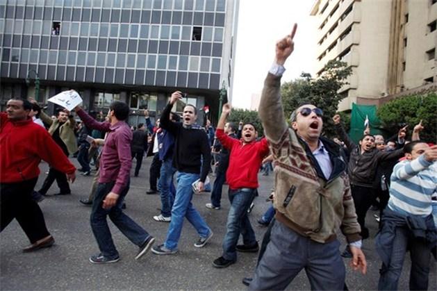 Egypte verbiedt betoging tegen beleid president