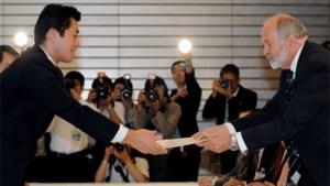 Japan: Kans op tsunami's onderschat, maar