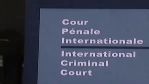 Internationaal Strafhof wil meer geld