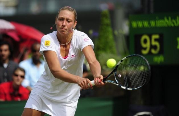 Wickmayer uitgeschakeld op Wimbledon