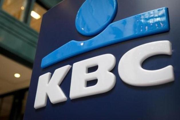 Aandeel KBC geschorst op Brusselse beurs