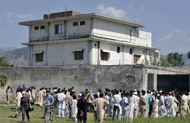 Attractiepark in Abbottabad, stad waar Bin Laden werd vermoord