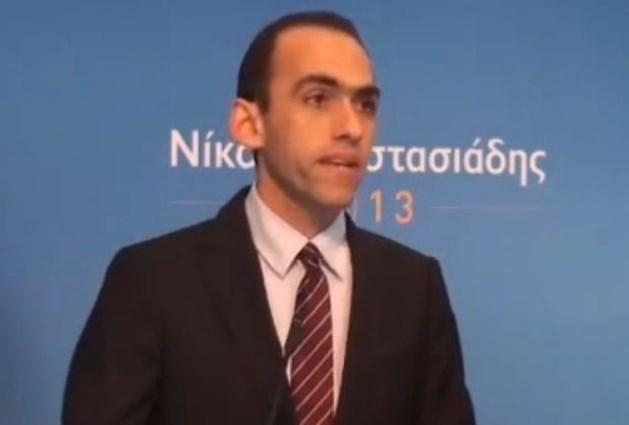 Haris Georgiades wordt nieuwe minister van Financiën Cyprus