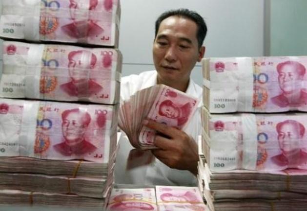 Yuan op hoogste peil in twintig jaar