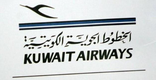 Kuwait Airways koopt 25 Airbussen