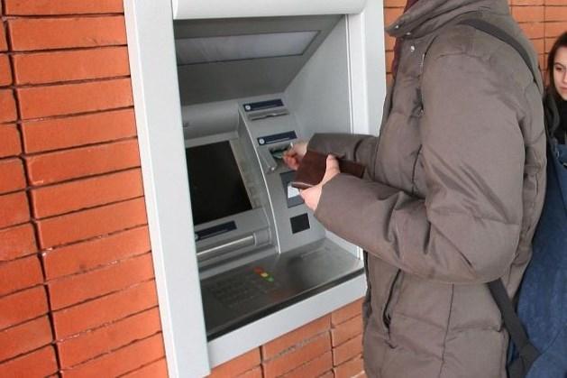 Belfius past alle bankautomaten aan voor blinden en slechtzienden
