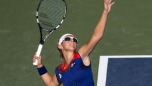 Zware loting voor Belgen op US Open