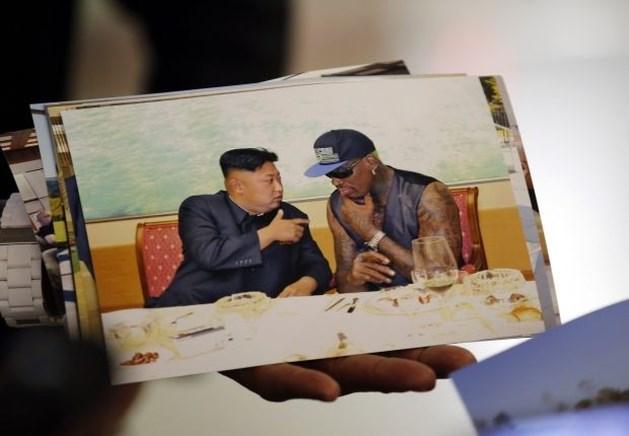 """""""Noord-Koreaanse leider Kim Jong-un heeft dochtertje"""""""