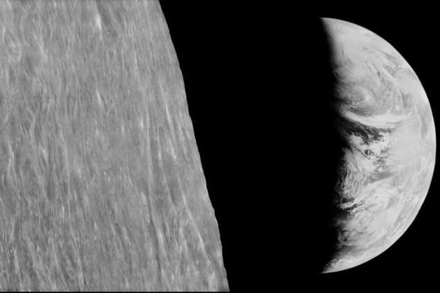 Blik op de ruimte: Uniek archief online