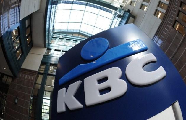 KBC verkoopt Antwerpse Diamantbank aan China