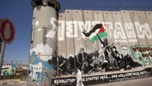 Van Nazareth naar Bethlehem: Kunst op een spuuglelijke muur (video)