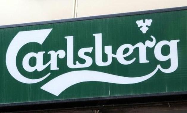 Carlsberg neemt Tsjechische brouwerij Zatec over