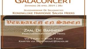 Jeugdharmonie Salvia uit Heers bezoekt tentoonstelling SAX200