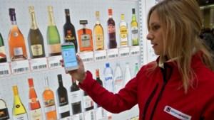 Supermarkten geven alsmaar minder promoties